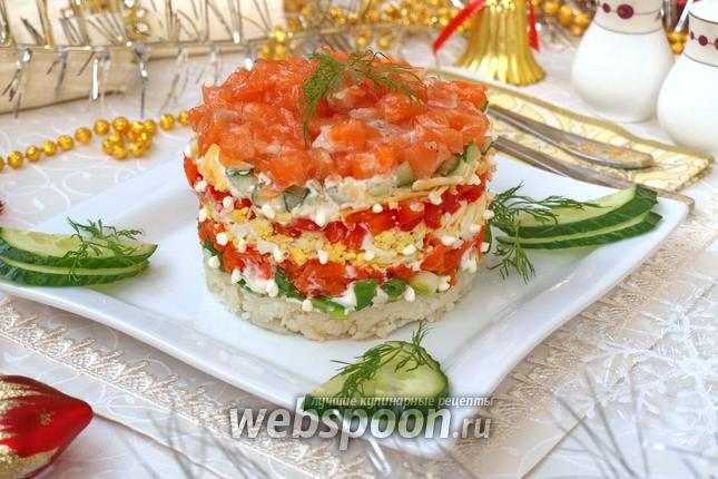 Салат семга на шубе рецепт
