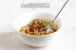 Орехи измельчить в блендере до крошки и соединить с конфитюром и сахаром. Вместо конфитюра можно взять мёд, тогда сахар добавлять не нужно.