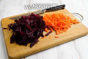 Поставить кастрюлю с водой на огонь. Довести до кипения. Тем временем подготовить овощи: свёклу и морковь вымыть, очистить, нарезать тонкой соломкой.