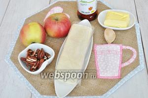 Для слоек потребуется слоёное тесто, орехи пекан, кленовый сироп. По желанию можно добавить яблоки и сливочное масло.