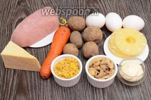Для приготовления рождественского салата вам понадобится филе индейки, картофель, ананасы консервированные, яйца куриные, кукуруза консервированная, майонез, соль, сыр, и морковь.