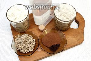 Для приготовления нам понадобятся вода, мука пшеничная, мука ржаная, соль, сахар, какао, кофе, дрожжи сухие, масло растительное и семечки.