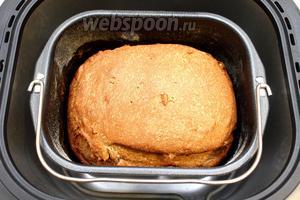 Наш пшенично-ржаной хлеб в хлебопечке готов.