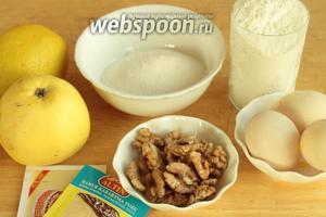 Для приготовления кекса нужно взять яблоки, муку, соду, разрыхлитель, соль, яйца, ванилин, сахар и орехи.