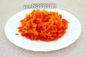 Морковь отварить до мягкости, очистить и натереть на крупной тёрке.