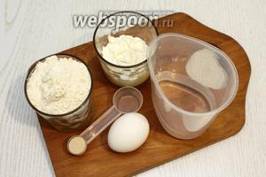 Для приготовления нам понадобятся следующие ингредиенты: вода, дрожжи сухие, желтки куриные, мука, сахар, масло растительное, сметана и соль.