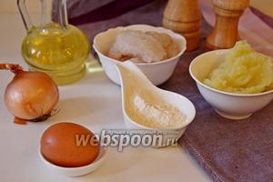 Для приготовления котлеток нам понадобится готовое картофельное пюре, филе белой рыбы, лук, яйцо, масло для жарки, мука для панировки и соль, и перец по вкусу.