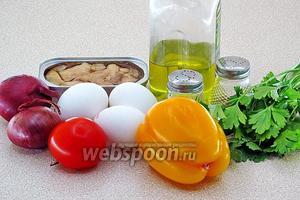 Для приготовления салата нужно взять консервированную печень трески, яйца куриные, репчатый красный лук, крупный помидор, стручок сладкого перца, зелень петрушки, оливковое масло, чёрный молотый перец и соль.