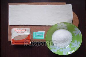 Для приготовления печенья нам понадобится слоёное тесто, сахар, ванилин, корица молотая.