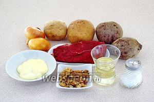 Для приготовления салата нужно взять свёклу, мякоть говядины, картофель, лук репчатый, масло подсолнечное рафинированное, чеснок, орехи грецкие, майонез и соль.