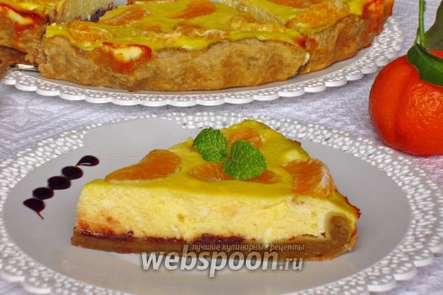Фото Мандариновый пирог