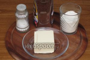 Для приготовления теста нам понадобится мука, сливочное масло, растворимый кофе и щепотка соли. Также нам понадобится сухая фасоль для выпекания основания из теста.