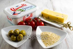 Чтобы приготовить сырные канапе, нужно взять: брынзу в рассоле, семена кунжута, твёрдый сыр с грецким орехом, помидоры черри, оливки без косточек, шпажки для канапе.