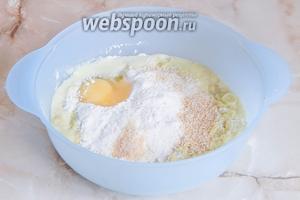 Переливаем её в миску побольше, добавляем яйцо, соль и стакан просеянной муки.