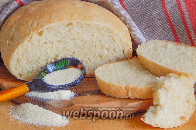 Фото Пшеничный хлеб с манкой