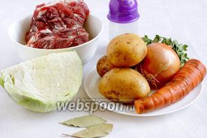 Для приготовления супа - элеша возьмём говядину на косточке (обычно сначала варят бульон из костей, а потом добавляют мякоть говядины),  картофель, морковь, капусту, лавровый лист, черный молотый перец, любую зелень и соль по вкусу.