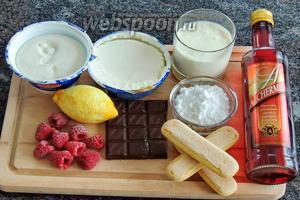 Подготовим ингредиенты: печенье Савоярди, сыр Рикотта и сыр Маскарпоне, сахарную пудру, сливки холодные, лимон для сока, малину (не размораживаем), тёмный шоколад (какао не менее 45%), ликёр Алхермес (можно заменить на Марашино или Марсала).