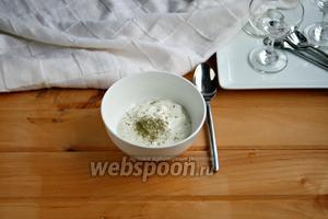 Йогурт смешать с базиликом.