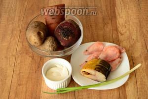 Для приготовления нам понадобится картофель, свёкла, морковь, копчёная скумбрия, креветки, зелёный лук, майонез.