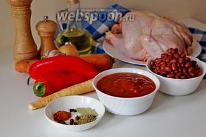 Приготовим все ингредиенты. Курица у меня весом 1 кг 200 гр, перец сладкий небольшой, поэтому если у вас большой болгарский, то достаточно 1, перец чили у меня молотый, неполная чайная ложка (здесь регулируйте по своему вкусу или можно заменить на свежий), также и фасоль можно использовать не готовую, а отварить сухую.