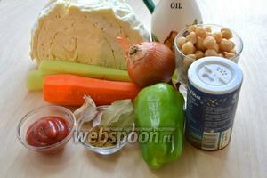 Подготовьте необходимые ингредиенты: капусту, нут (вареный или консервированный) морковь, лук, чеснок, сладкий перец, сельдерей, томатный соус, лавровый лист, хмели-сунели, соль и растительное масло.