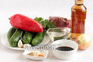 Для приготовления огурцов с мясом по-корейски возьмём все перечисленные продукты по списку.