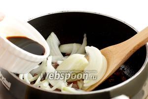 Добавить лук и соевый соус,  жарить ещё 2 минуты.