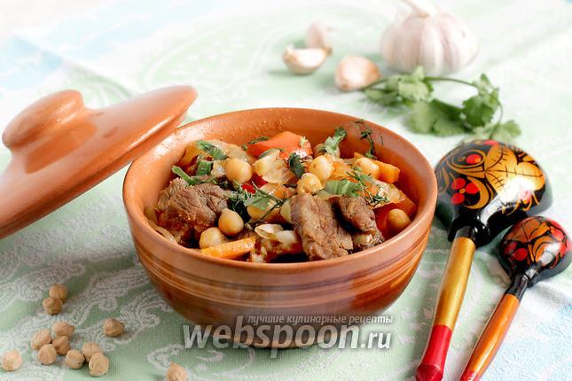 Фото Говядина с овощами и горохом нут