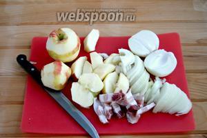 Яблоки, лук очистить. Лук порезать полукольцами, яблоки — крупными кусками. Порезать и бекон.