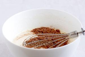 В яичную смесь всыпать какао и размешать ручным венчиком.