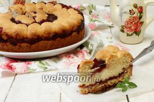 Творожный пирог с пудингом и вишнёвым джемом