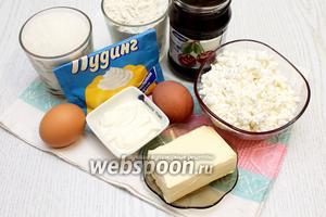 Для приготовления нам понадобятся следующие ингредиенты: масло сливочное, яйца куриные, сахар, разрыхлитель, мука пшеничная, творог, сметана, ванильный пудинг и вишнёвый джем.