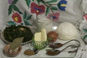 Для приготовления этого вида Палак панира соберём все компоненты. Гарам масалу мы подготовили перед приготовлением этого блюда, в соответствии с замечательным рецептом, в состав которого, например, кроме обычных индийских специй, входят сушёные лепестки роз.