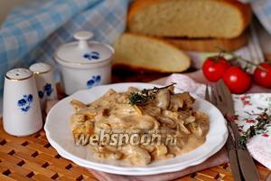 Бефстроганов с грибами и тимьяном