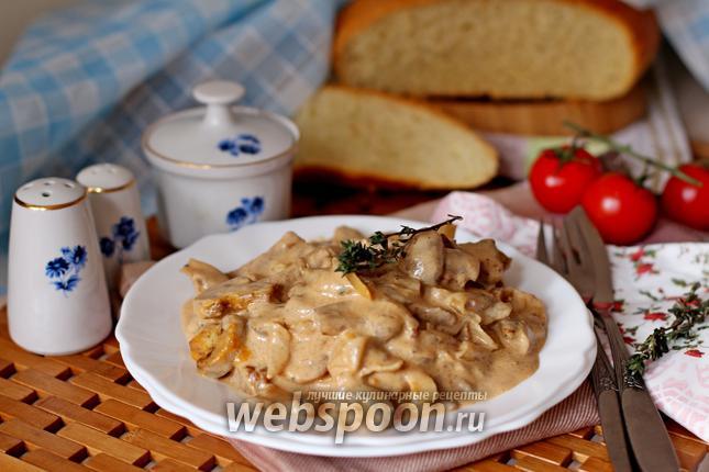 Фото Бефстроганов с грибами и тимьяном