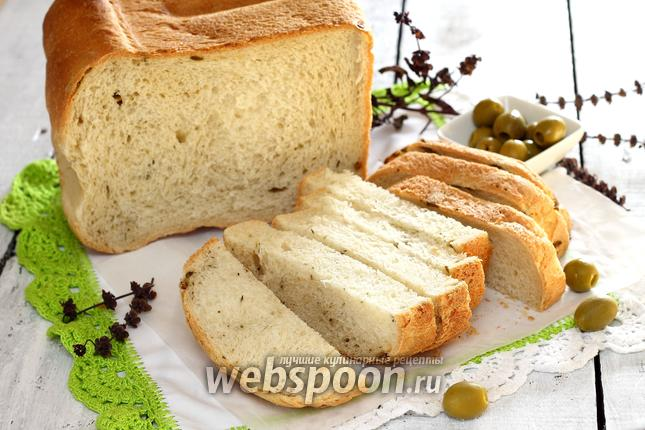 Фото Хлеб с оливками и итальянскими травами