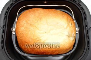 Наш хлеб готов.