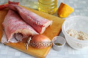 Для жарки взять морского окуня, лук, лимон, масло, панировочные сухари, соль, пряности.