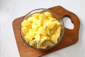 Подготовьте картофель: как вы его обычно режете на суп.