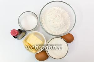 Для приготовления нам понадобятся мука, соль, сахар, кефир, ванильный экстракт, масло сливочное, яйца, сахар, разрыхлитель.
