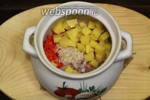 Перед приготовлением все овощи промоем и очистим. Картофель нарезаем небольшими кубиками, лук нарезаем мелко, морковку нарезаем брусочками. В кастрюльку помещаем подготовленные овощи и промытый рис.
