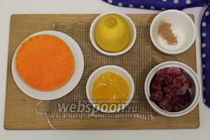 Для приготовления нам понадобятся следующие продукты: тыква, малина, мёд, сок лимона, корица молотая.