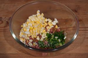 Добавьте измельчённые яйца и зелёный лук. Перемешайте. Начинка готова. Я её не солю, так как в колбасе достаточно соли.