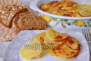 Картофель по-старомодному (Potatoes Antico Modo)