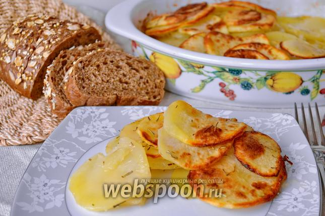 Фото Картофель по-старомодному (Potatoes Antico Modo)