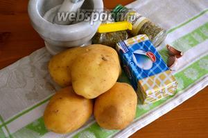 Необходимые ингредиенты: 3-4 картофеля, сливочное масло, чеснок, тимьян, розмарин, соль и перец.