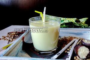 Молочный напиток с зелёным кофе