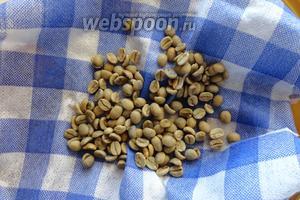 У меня кофе в зёрнах, брала его на развес, хранился в большом пыльном мешке. Поэтому кофе помою и высушу. Кофе берём из расчета 8-10 г на порцию.