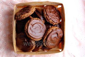 В холодильнике шоколад застывает примерно 1 час. Печенье готово.