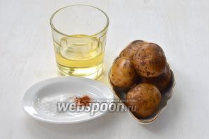 Для приготовления картофеля фри нам понадобится картофель, подсолнечное масло, соль, сладкая молотая паприка (по желанию).